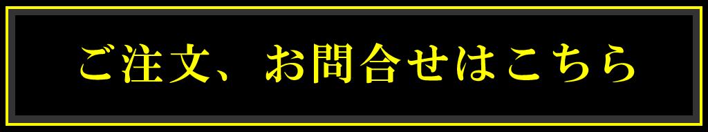 S-Design-Lab.アイドル・バンド専門webフライヤーデザイン