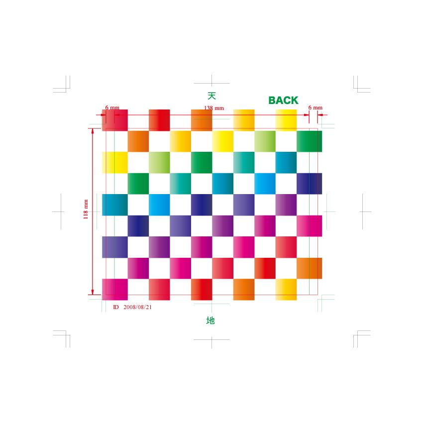 backcard_back-[更新済み]