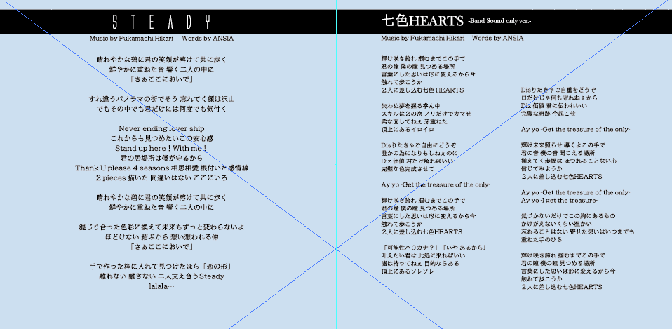 SnapCrab_NoName_2015-3-8_8-6-24_No-00