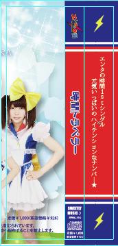 SnapCrab_NoName_2015-5-14_17-24-37_No-00