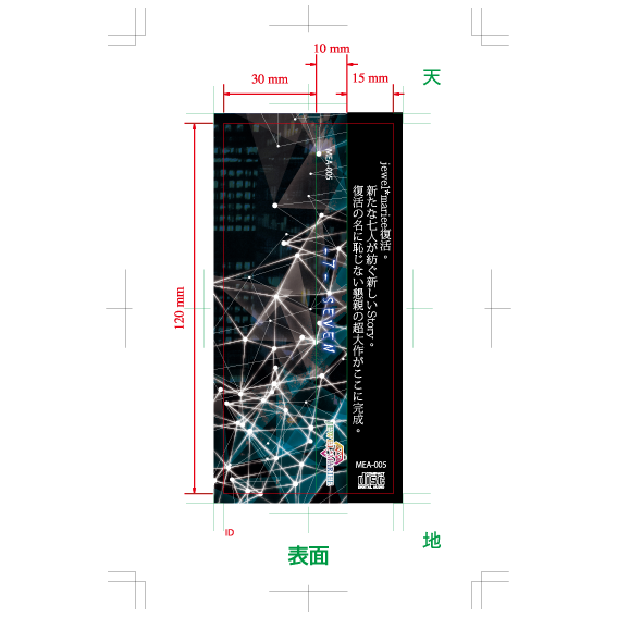 obi-front-30x10x15x120mm