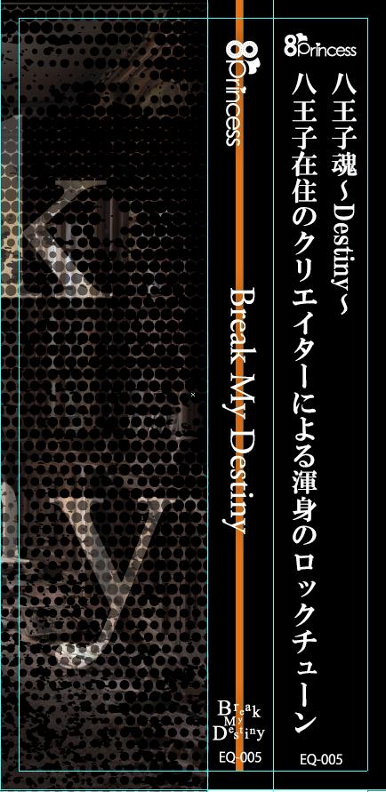 15-obi-omote [更新済み]